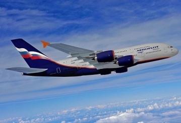 Российский авиаперевозчик отменил все рейсы в Донецк, Днепропетровск, Одессу и Харьков