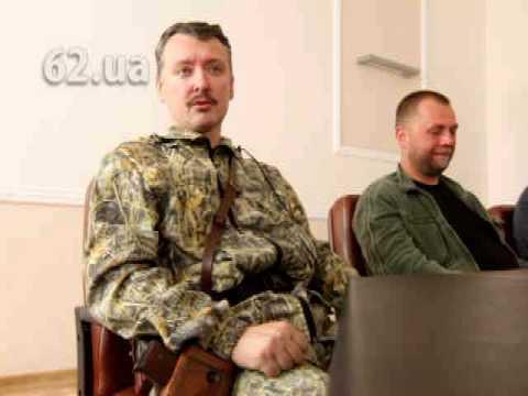 В СБУ рассказали, что Путин сделал с Гиркиным