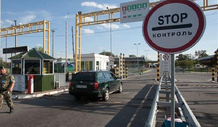 В Госдуме хотят денонсировать договор о границе с Украиной