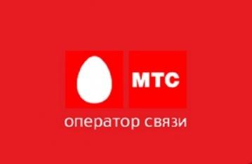 МТС Россия прислала жителям Херсонщины сообщения, в которых обозвала украинцев фашистами?
