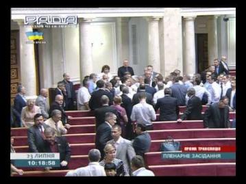Не дня без мордобоя, в парламенте снова дрались