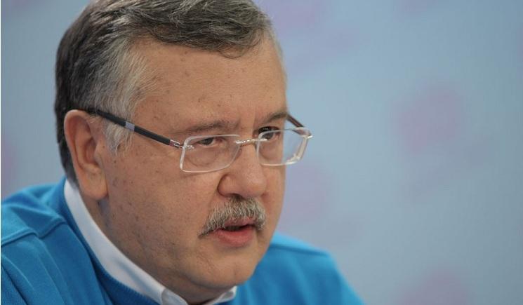 Украина гонит врагов со своей земли, а это почему то называют АТО – Гриценко