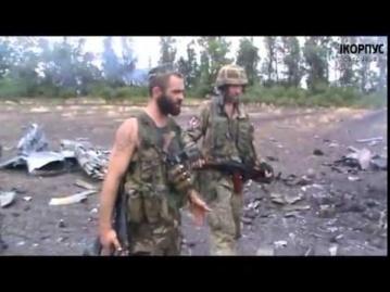 Российские СМИ обнародовали видео с места падения украинского СУ-25