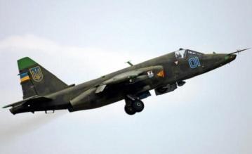 Террористы сбили два украинских СУ-25