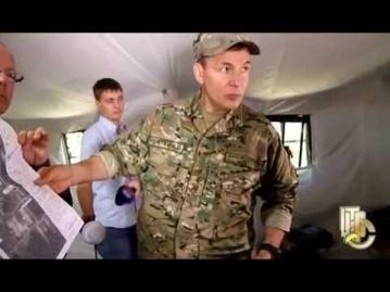 У Минобороны есть доказательства, что Украину обстреливают из РФ ВИДЕО
