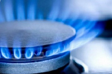 В Полтавской области открыли новое месторождение газа