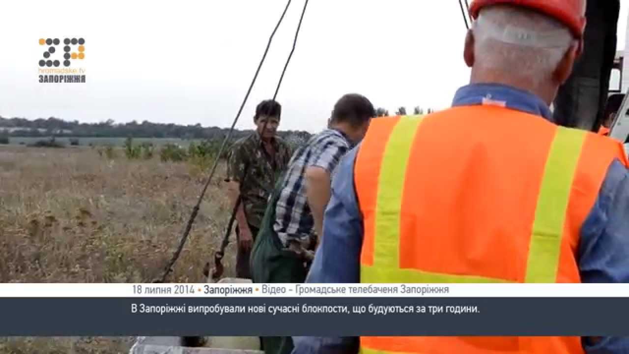 Украинские военные испытали новую разработку военных инженеров