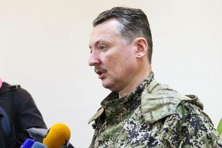 Террористы объявили в Донецке «осадное положение»