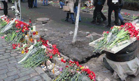 На официальном веб-ресурсе КГГА проходит голосование за переименования улицы Институтской в улицу Героев Небесной Сотни