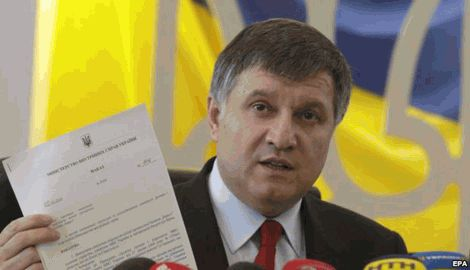 Аваков уволил главного милиционера Херсонской области