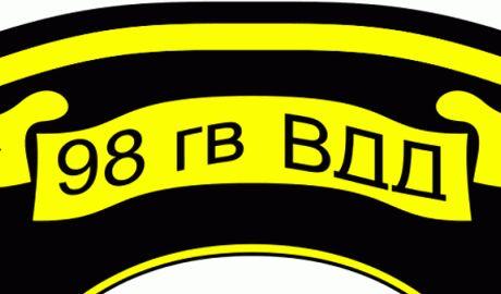 В сети появились фотографии взятых сегодня в плен российских десантников ФОТО