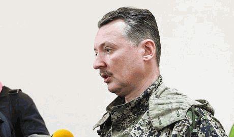 Гиркин сбежал из Донецка – Шкиряк