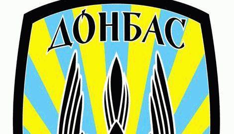 """Часть бойцов """"Донбасса"""" приняли решение покинуть батальон"""