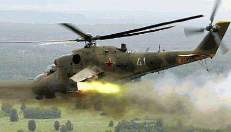 Российские Ми-24 расстреляли позиции украинских пограничников, в результате четверо украинских военных погибли