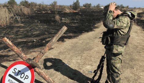 Украинские пограничники удержали прорыв диверсионных групп из Крыма
