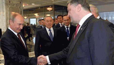 Петр Порошенко провел телефонный разговор с Владимиром Путиным