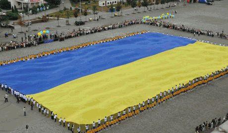 Сегодня в Украине отмечают день национального флага