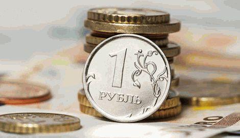Сегодня российский рубли упал до исторического минимума