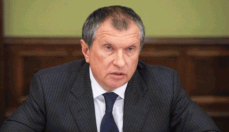 """""""Роснефть"""" хочет получить от украинских властей компенсацию в $140 миллионов"""