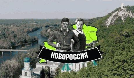 """Террористы назвали Ющенко героем """"Новороссии"""""""