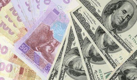 Украина не выдержит курс больше 12 грн за доллар