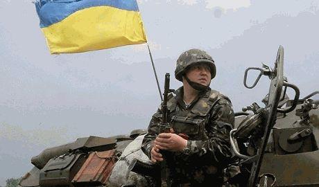 Силы АТО вошли в город Комсомольское