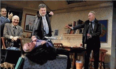Порошенко дал в морду Путину