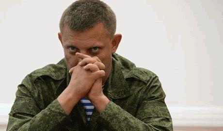 """В ДНР заявили о покушении на """"премьера республики"""" Захарченка"""
