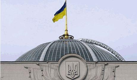 Турчинов поручил опубликовать декларации всех депутатов