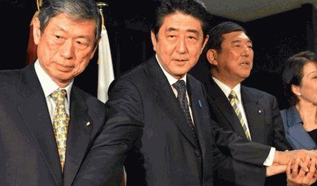 Правительство Японии ввело новые санкции против РФ, которые вступают в силу уже 5 августа