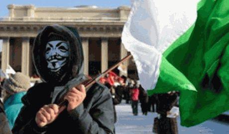 Власти Новосибирска запретили марш за федерализацию Сибири, – организатор