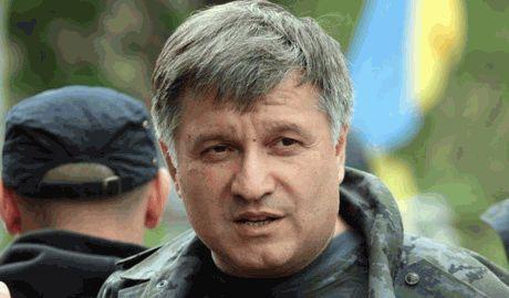 Харьковский городской совет не имеет права на дальнейшую роботу, — Арсен Аваков