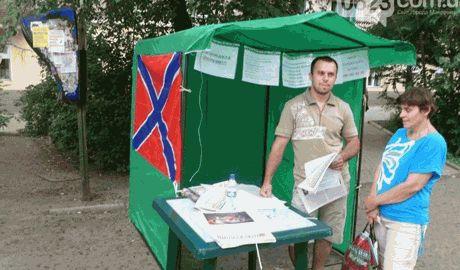 В Донецке расстреляли палатку сепаратистов, есть жертвы