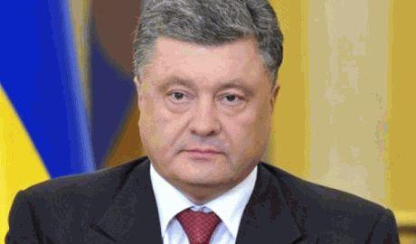 Порошенко отменил льготы, элитным чиновникам, – прес-секретар президента