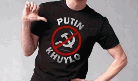"""Джим Керри считает, что Путин все таки """"ху..о"""" ФОТО"""