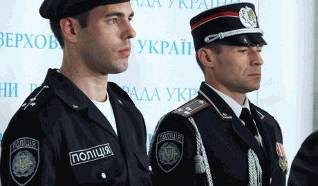 """Украинскую милицию ждет реформа и переименование в """"полицию"""", – Порошенко"""