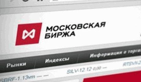 Московская биржа закрыла возможность просмотра цен на нефтепродукты