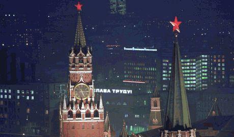 Гадание по кремлевским звездам