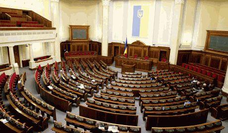 Украинский парламент распустит харьковской горсовет?