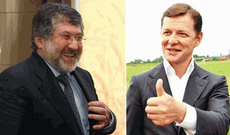 Ляшко отберет имущество Коломойского в случаи победы на парламентских выборах, – политолог