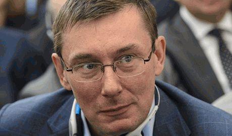 Луценко уверен, что милицию в Украине нужно ликвидировать
