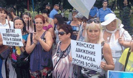 """Под радой собрался митинг псевдо """"солдатских матерей"""""""