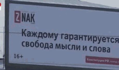 В РФ журналистку за цитаты из конституции обвинили в экстремизме ВИДЕО
