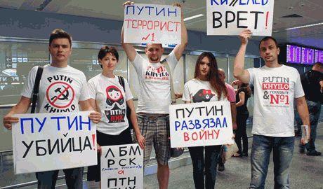 Русские начинают осознавать последствия псевдопатриотического угара