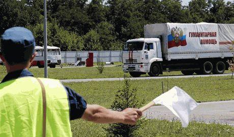 Гуманитарная колона Путина выехала из подмосковья в направлении Украины