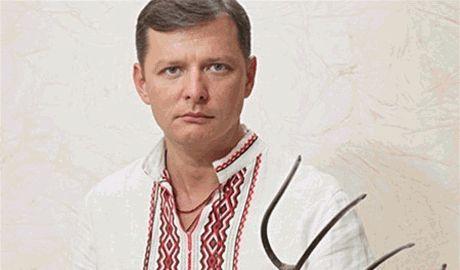 Пророссийские боевики похитили брата Олега Ляшка