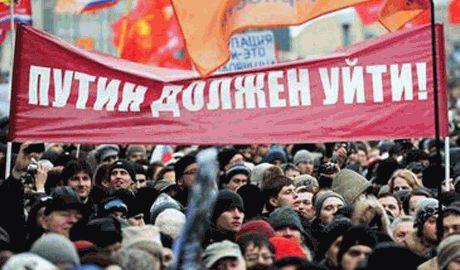 Майдан по-российски начнется в Новосибирске 17 августа?