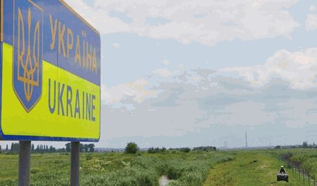 РФ в своих приграничных областях, что-то готовит на 3 августа