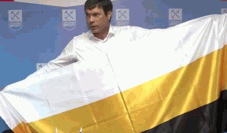 Царев показал флаг одного из штатов Малайзии, заявив, что это флаг Новороссии