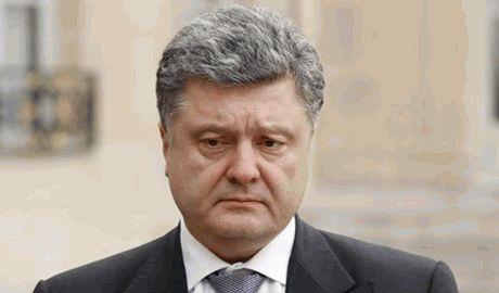 Президент Украины провел телефонные переговоры с вице-президентом США